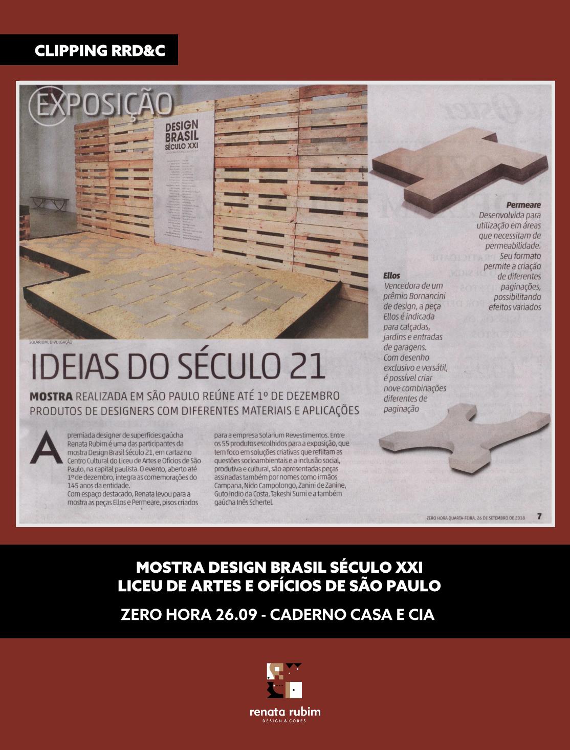 Mostra Design Brasil Século XXI